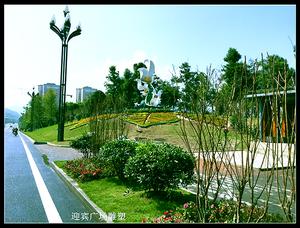 宜宾珙县市政道路工程